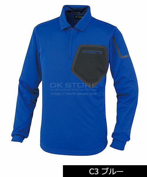 【DAIRIKI】59604「長袖ポロシャツ」のカラー4