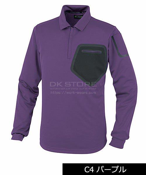 【DAIRIKI】59604「長袖ポロシャツ」のカラー5