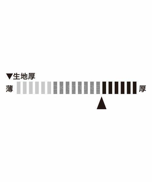 【NBトラスト】29010「長袖つなぎ」のカラー7