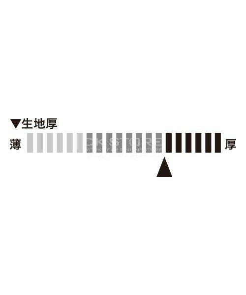 【NBトラスト】28010「長袖つなぎ」のカラー7