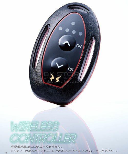 【サンエス】RD9072ワイヤレスコントローラー「空調服用コントローラー」のカラー4
