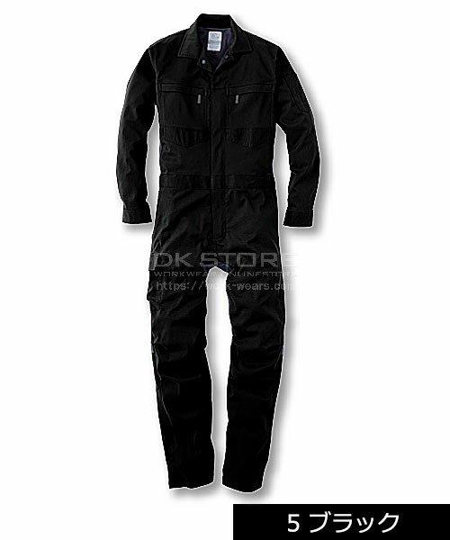 【グレースエンジニアーズ】GE-447「長袖つなぎ」のカラー2