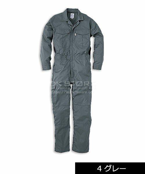 【グレースエンジニアーズ】GE-527「長袖つなぎ」のカラー2