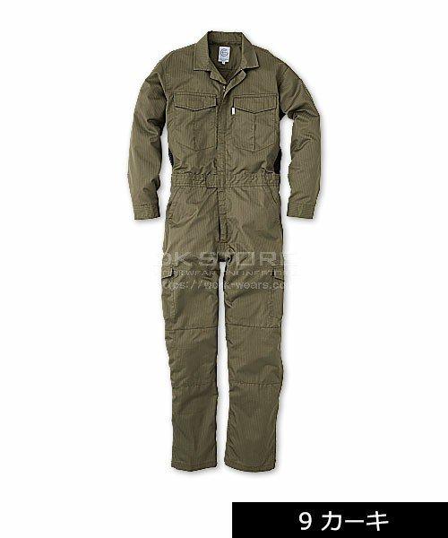 【グレースエンジニアーズ】GE-527「長袖つなぎ」のカラー3