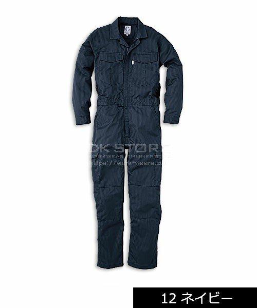 【グレースエンジニアーズ】GE-527「長袖つなぎ」のカラー4