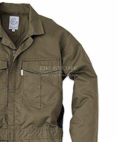 【グレースエンジニアーズ】GE-527「長袖つなぎ」のカラー7