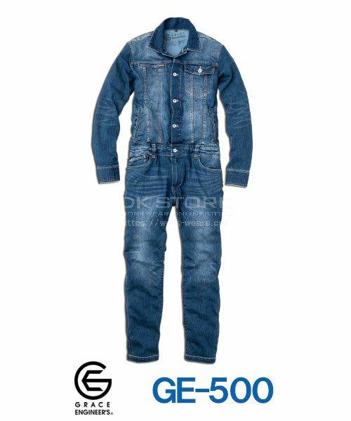 【グレースエンジニアーズ】GE-500「接触冷感デニム長袖つなぎ」[春夏用]