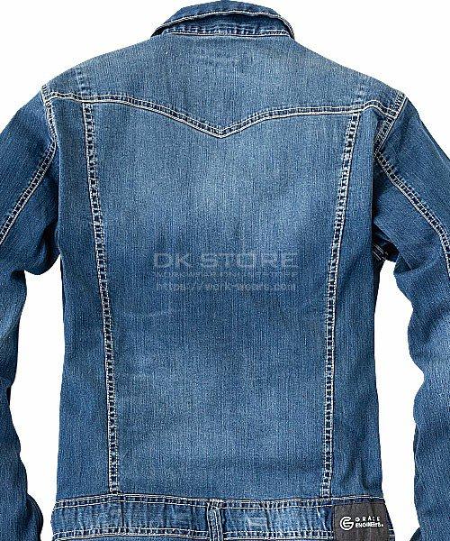 【グレースエンジニアーズ】GE-500「接触冷感デニム長袖つなぎ」のカラー7