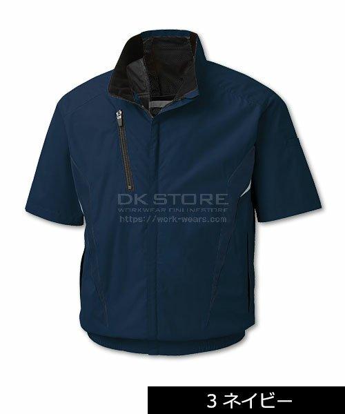 【サンエス】空調風神服KF100 チタン加工半袖ブルゾン単品「空調服」のカラー2