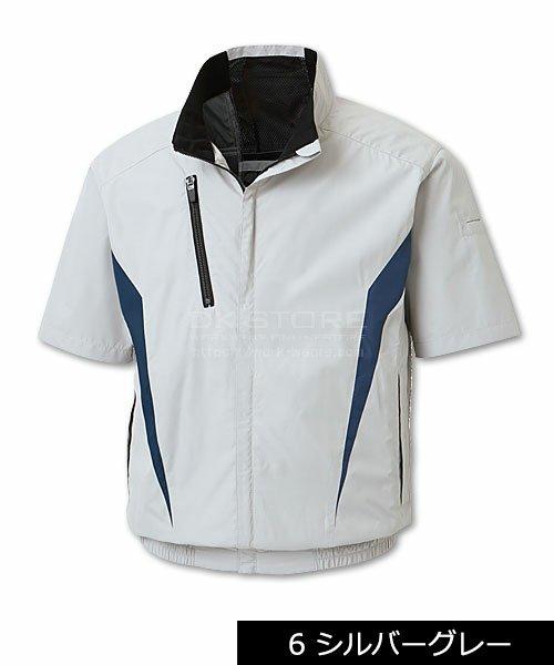 【サンエス】空調風神服KF100 チタン加工半袖ブルゾン単品「空調服」のカラー3