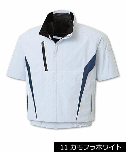 【サンエス】空調風神服KF100 チタン加工半袖ブルゾン単品「空調服」のカラー4