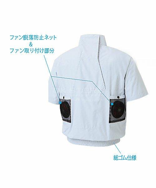 【サンエス】空調風神服KF100 チタン加工半袖ブルゾン単品「空調服」のカラー6