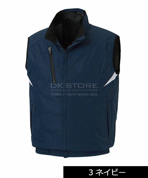 【サンエス】空調風神服KF102 チタン加工ベスト単品「空調服」のカラー2