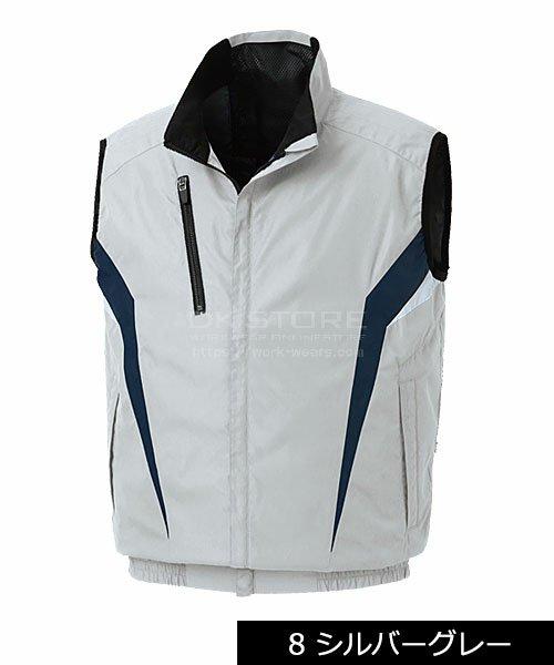 【サンエス】空調風神服KF102 チタン加工ベスト単品「空調服」のカラー3