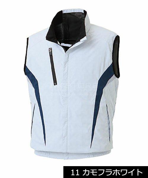 【サンエス】空調風神服KF102 チタン加工ベスト単品「空調服」のカラー4