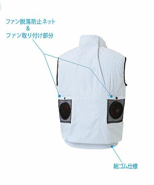 【サンエス】空調風神服KF102 チタン加工ベスト単品「空調服」のカラー6