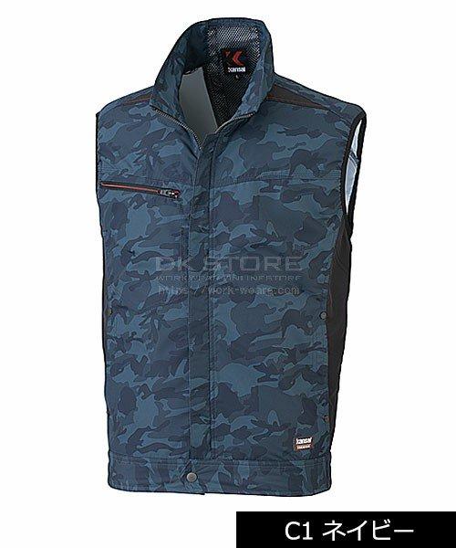 【サンエス】Kansai×空調風神服K1009 カモフラ空調ベスト単品「空調服」のカラー2