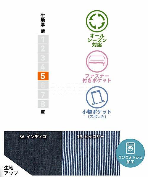 【グレースエンジニアーズ】GE-574「サロペット」のカラー10
