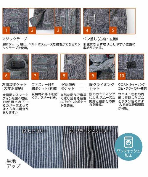【グレースエンジニアーズ】GE-585「半袖つなぎ」のカラー9
