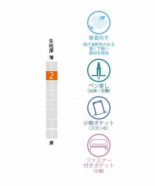 【グレースエンジニアーズ】GE-585「半袖つなぎ」のカラー10