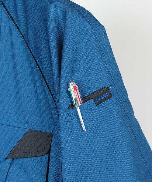 【DAIRIKI】D1-18001「半袖ブルゾン」のカラー7
