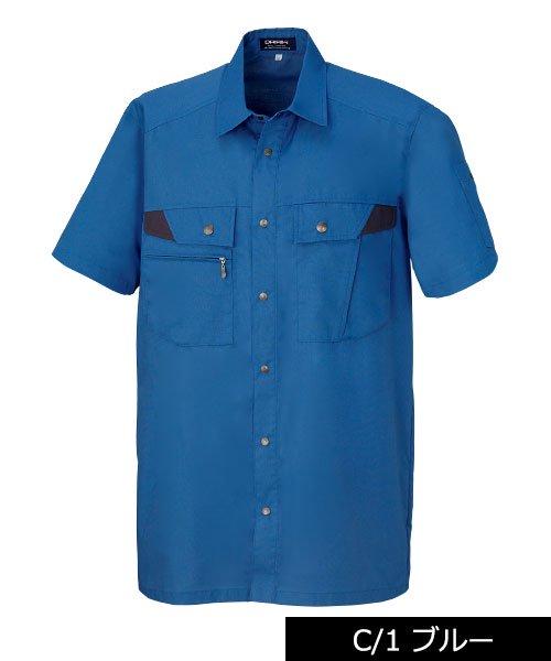 【DAIRIKI】D1-18003「半袖シャツ」のカラー2