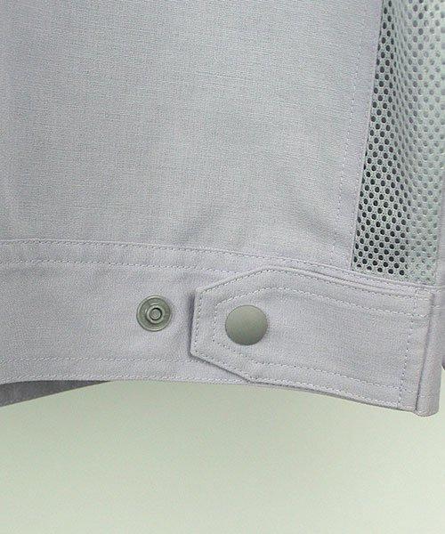 【DAIRIKI】59901「半袖ブルゾン」のカラー11