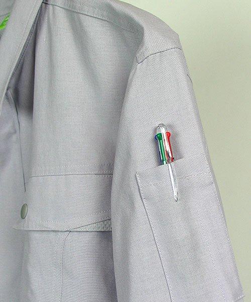 【DAIRIKI】59901「半袖ブルゾン」のカラー12