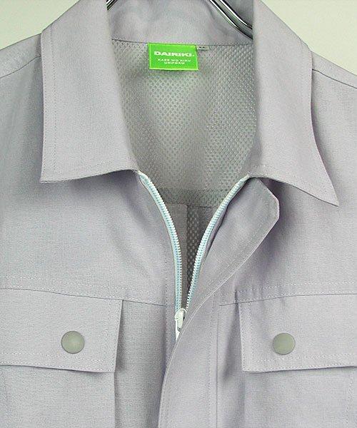 【DAIRIKI】59901「半袖ブルゾン」のカラー6