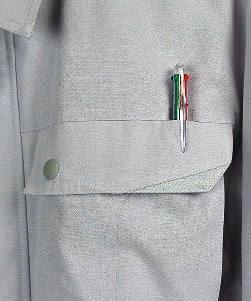 【DAIRIKI】59901「半袖ブルゾン」のカラー7