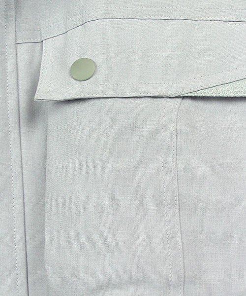 【DAIRIKI】59902「長袖ブルゾン」のカラー11