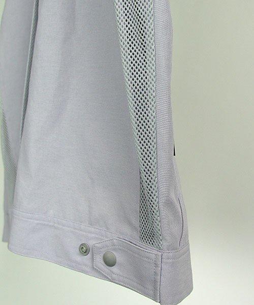 【DAIRIKI】59902「長袖ブルゾン」のカラー17