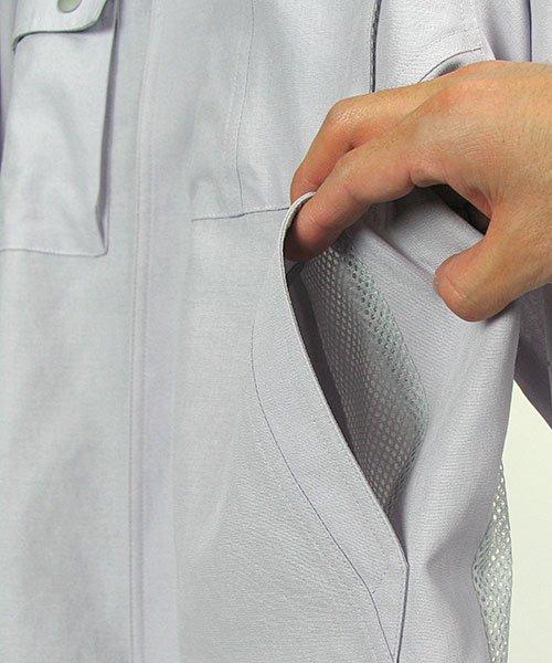 【DAIRIKI】59904「長袖シャツ」のカラー11