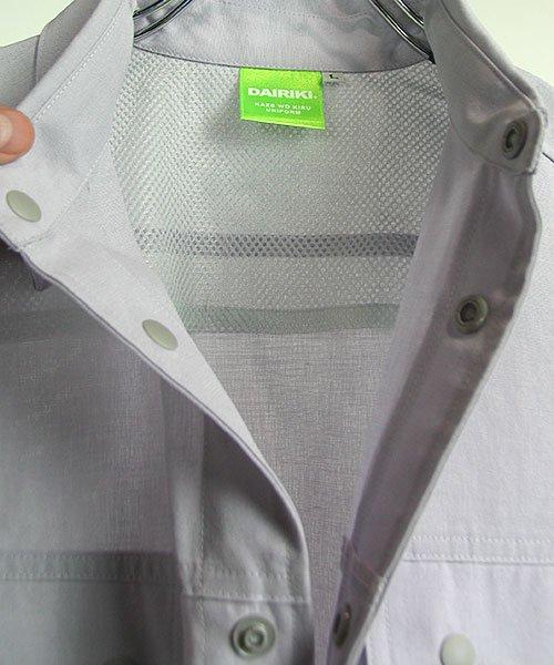 【DAIRIKI】59904「長袖シャツ」のカラー5