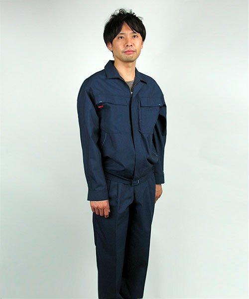 【DAIRIKI】74702「長袖ブルゾン」のカラー17