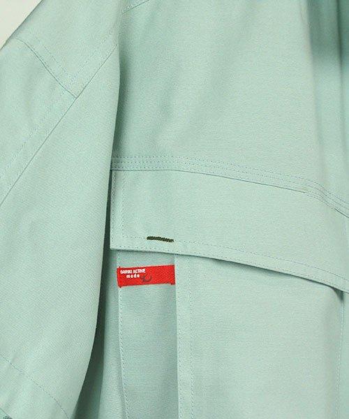 【DAIRIKI】74702「長袖ブルゾン」のカラー8
