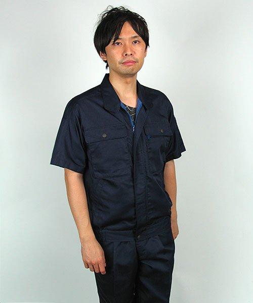 【DAIRIKI】V-MAX17001「半袖ブルゾン」のカラー15