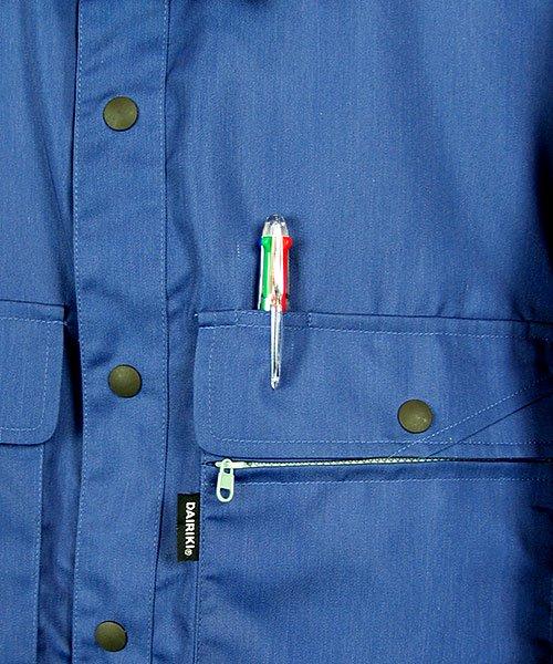 【DAIRIKI】V-MAX17001「半袖ブルゾン」のカラー7