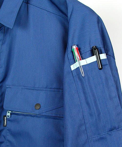 【DAIRIKI】V-MAX17001「半袖ブルゾン」のカラー10