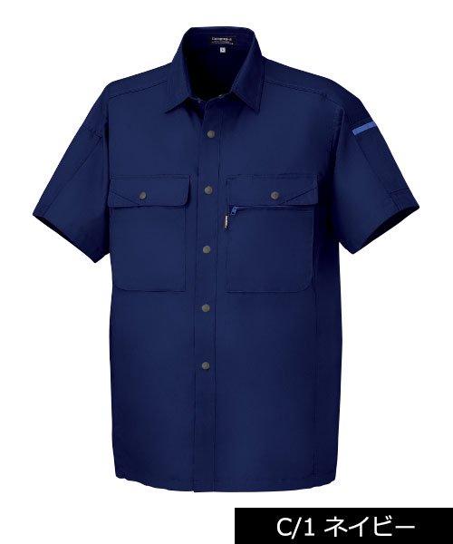 【DAIRIKI】V-MAX17003「半袖シャツ」のカラー2
