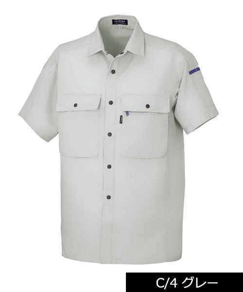 【DAIRIKI】V-MAX17003「半袖シャツ」のカラー5