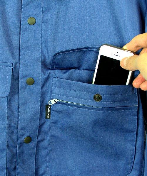 【DAIRIKI】V-MAX17003「半袖シャツ」のカラー7