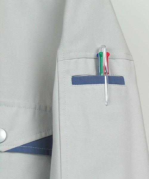 【DAIRIKI】MAX700(07002)「長袖ブルゾン」のカラー11
