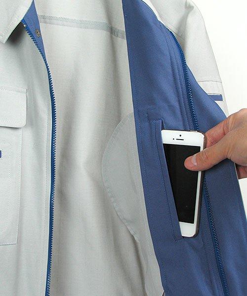 【DAIRIKI】MAX700(07002)「長袖ブルゾン」のカラー12