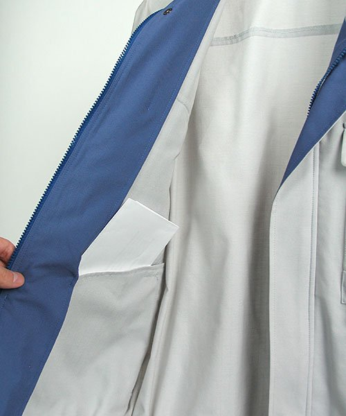 【DAIRIKI】MAX700(07002)「長袖ブルゾン」のカラー13
