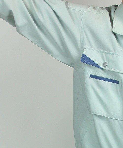【DAIRIKI】MAX700(07002)「長袖ブルゾン」のカラー14