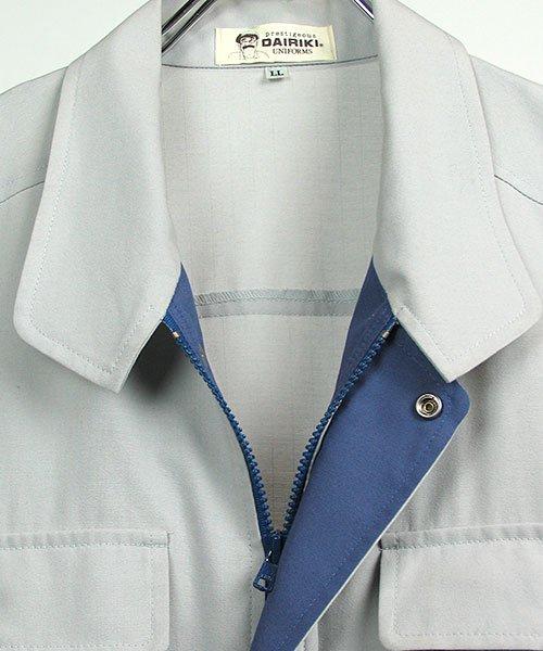 【DAIRIKI】MAX700(07002)「長袖ブルゾン」のカラー6