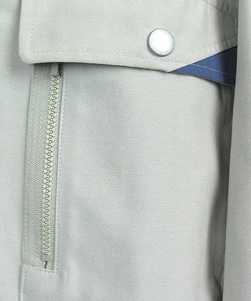 【DAIRIKI】MAX700(07002)「長袖ブルゾン」のカラー7