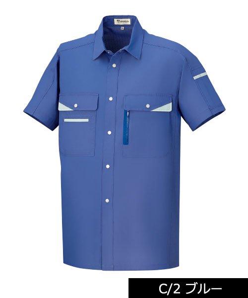 【DAIRIKI】MAX700(07003)「半袖シャツ」のカラー3
