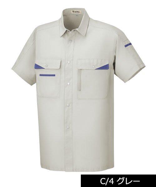 【DAIRIKI】MAX700(07003)「半袖シャツ」のカラー5